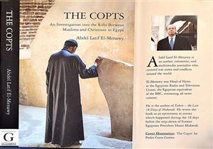 """عبداللطيف المناوي يطلق كتاب """"الأقباط"""" من داخل مجلس العموم البريطاني"""