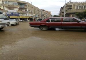بالصور- طوارئ في المنوفية بسبب الأمطار.. وانقطاع الكهرباء عن عدة قرى