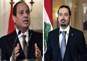 سعد الحريري يغادر باريس متوجهًا إلى القاهرة للقاء الرئيس عبد الفتاح السيسي