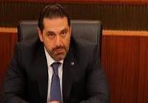 سياسي لبناني: زيارة سعد الحريري لمصر كانت مقررة قبل إعلانه استقالته