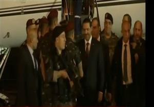 لحظة وصول سعد الحريري لبيروت بعد إعلانه استقالته