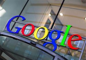 كيف تطلع على أنشطة جوجل المخزنة؟