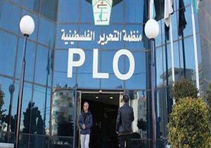 أحرونوت: أمريكا تريد الإبقاء على مكتب منظمة التحرير الفلسطينية بواشنطن مفتوحا