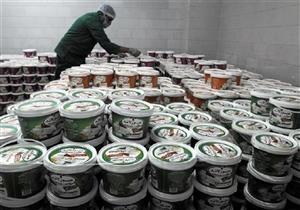 عبورلاند تؤسس شركة للإنتاج الحيواني برأسمال 50 مليون جنيه