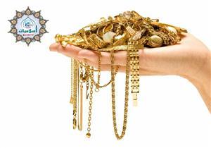 هل تجب الزكاة على الذهب المعد للزينة؟