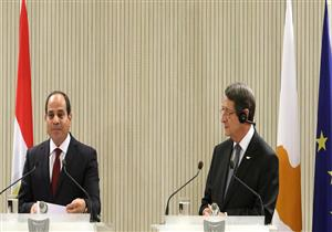 الهيئة العامة للاستعلامات عن زيارة السيسي لقبرص: تعاون إقليمي تظهر نتائجه قريبا