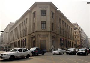 البنك المركزي يرعى معرض القاهرة الدولي الرابع للابتكار