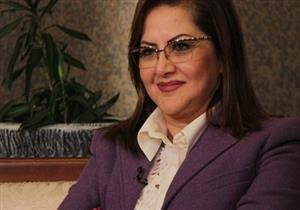 وزيرة التخطيط: معدل النمو الاقتصادي يرتفع إلى 5.2% في الربع الأول