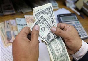 الدولار يرتفع في 8 بنوك في نهاية تعاملات اليوم