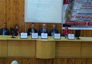 عميد حقوق المنيا: معاقبة حارم المرأة من ميراثها يتفق مع الدستور الإلهي