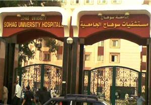 """خروج طلاب """"حادث الكوامل"""" من المستشفى بسوهاج بعد تماثلهم للشفاء"""