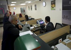غدا.. فروع البنوك في شمال سيناء تعمل بشكل طبيعي
