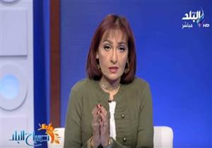"""""""الأعلى للإعلام"""" يناقش تقريرًا عن حلقة """"رشا مجدي"""".. غدًا"""