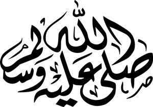 فصاحة النبي منذ طفولته كما رآها العقاد في عبقريته