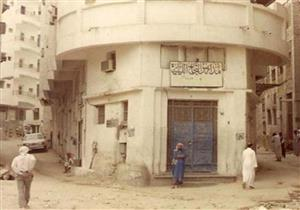 بالصور .. البيت الذي عاش فيه النبي عندما بلغ 8 سنوات