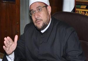 """وزير الأوقاف يتلقى اتصالًا من نظيره الأردني للتعزية في ضحايا """"الروضة"""""""