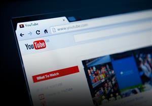 """""""يوتيوب"""" يقترح عليك البحث بكلمات مفتاحية إباحية"""