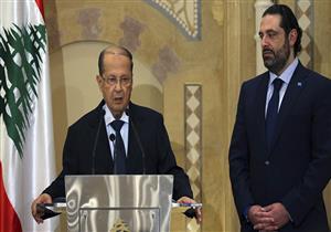 الرئيس اللبناني: أزمة استقالة الحريري طُويت
