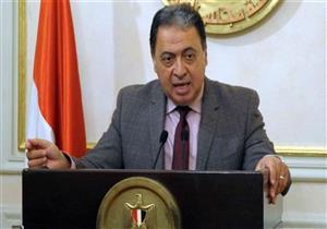 وزير الصحة يكشف تفاصيل الحالة الصحية لمصابي حادث مسجد الروضة