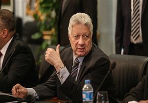مرتضى منصور يحدد موقفه من تأجيل مباراة الأهلي والزمالك