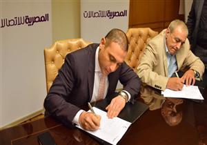 """المصرية للاتصالات توقع اتفاقية مع """"بيراميدز تليكوم"""" لتوزيع خدمات المحمول"""