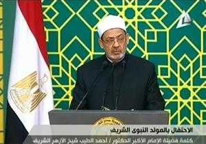 شيخ الأزهر: هجوم مسجد الروضة حرب على الله ورسوله