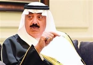 """تفاصيل جديدة بشأن """"صفقة الإفراج"""" عن الأمراء المعتقلين في السعودية"""