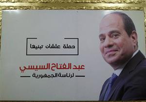 """ردا على توزيعها استمارات """"علشان تبنيها"""".. """"تعليم الإسكندرية"""": الرئيس لا يحتاج لدعمنا"""
