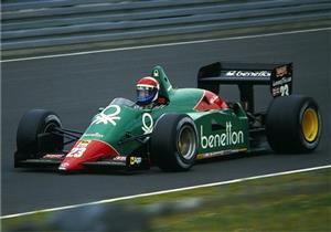 بعد 30 عامًا.. ألفار روميو تعلن العودة إلى سباقات فورمولا-1