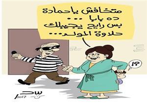 أسعار حلاوة المولد.. نار
