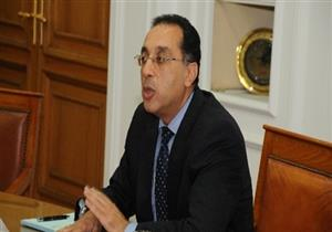 وزير الإسكان: تنفيذ 24 مشروعا للمرافق بمحافظة الدقهلية