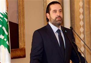 إيران: استقالة الحريري سيناريو جديد لخلق التوتر في لبنان