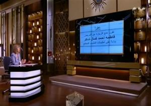 الحديدي: تعرض الفنانة شادية لجلطة بالمخ ونقلها للمستشفي وأسرتها ترفض التعليق