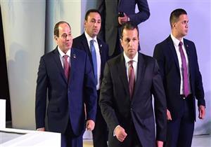 الرئيس السيسي يصل مقر انعقاد المؤتمر الخامس للشباب