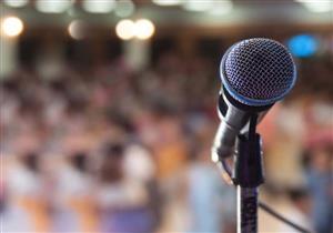 تلاوة مؤثرة ومٌبكية لطفل سنغالي أمام لجنة التحكيم والحاضرين