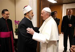 بابا الفاتيكان يصطحب شيخ الأزهر للغداء في منزله الخاص