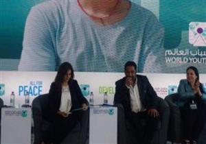 """الشاب خالد يشارك في جلسة """"تأثير الصراعات على الشباب"""" بمنتدى شرم الشيخ"""