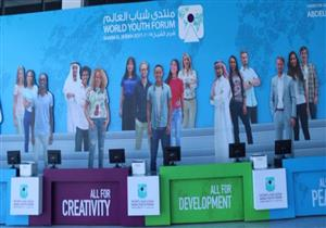 """حكاية """"عبد الوهاب"""".. شارك في تنظيم منتدى الشباب وخطفه الموت قبل الافتتاح"""