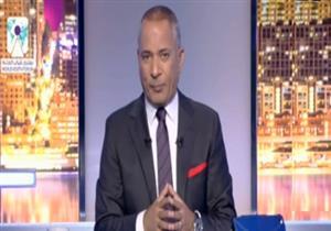 أحمد موسى: الرئيس السيسي أنصف المرأة المصرية -فيديو
