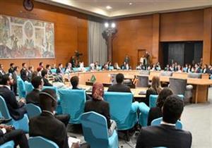 انطلاق الجلسة الختامية لنموذج محاكاة الأمم المتحدة بمنتدى الشباب