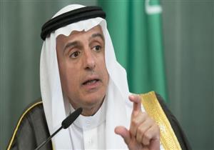عادل الجبير يترأس الوفد السعودي في القمة الخليجية