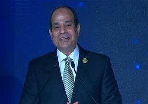 موقف طريف للسيسي خلال كلمته بختام مؤتمر شباب العالم -فيديو