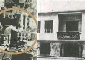 بالصور والفيديو .. مكان البيت الذي ولد فيه النبي