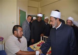 """مستشفى جامعة الأزهر تستقبل 10 من مصابي حادث """"الروضة"""""""