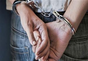الداخلية: ضبط 128 قضية مخدرات و3 تشكيلات عصابية خلال 24 ساعة