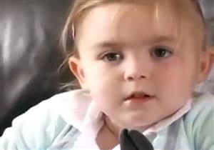 بالصور- طفلة لا تنام ويزداد نشاطها ليلاً ..وأطباء يتوصلون لسبب ذلك