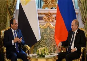 نبيل رشوان: بوتين حريص على توطيد العلاقة مع مصر
