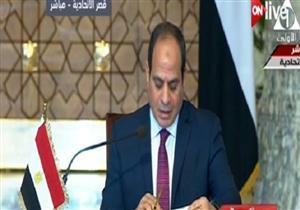 بالفيديو- الرئيس السيسي: هدفنا استعادة الاستقرار والأمن في الشرق الأوسط