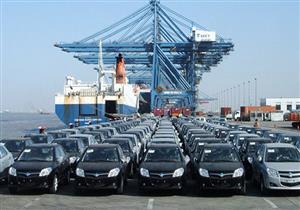 أسباب عدم شعور المستهلك بتخفيضات الجمارك على السيارات الأوروبية