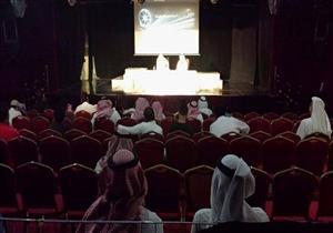 تعرّف على أفلام سعودية نافست في المهرجانات العالمية